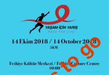 Yaşam İçin Yarış - 14 October 2018 - everything you need to know about the event