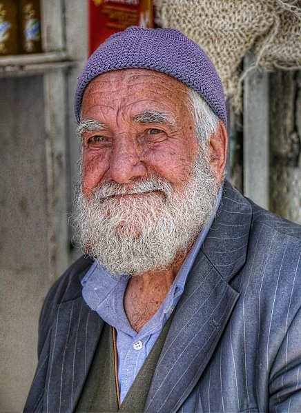 Turkish surnames - a look behind the names