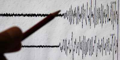 An earthquake centred off the coast of Turkey could be felt in Fethiye yesterday morning 16/07/2010