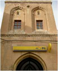 PTT in Mardin is housed in what was once a palace