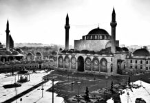 Whistle Stop Tours - Konya