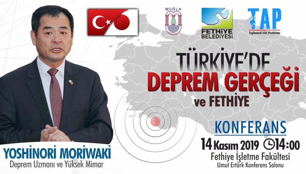 apanese Earthquake expert warns of up to an 8.5 magnitude earthquake in Turkey